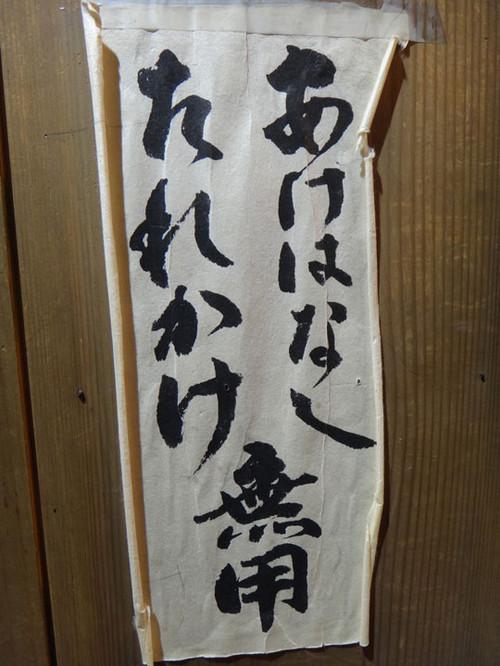 20130330_005