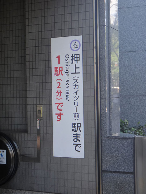 20130512_001