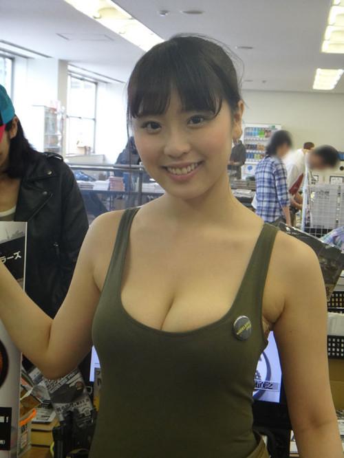 Breastshoot
