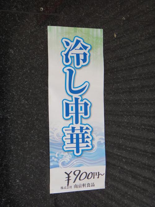 20130630_002