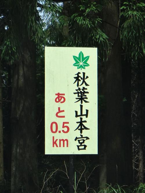 20130705_002