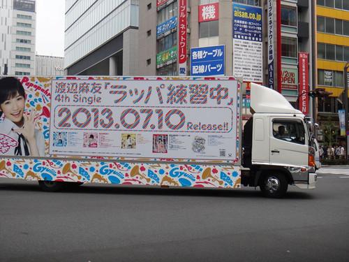 20130718_005