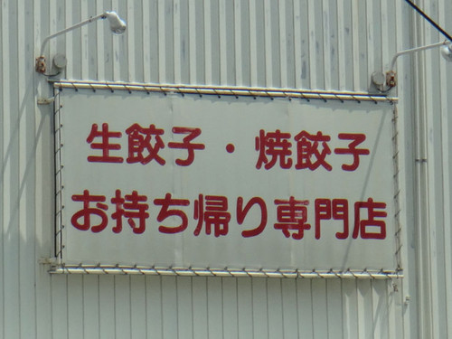 20130818_003