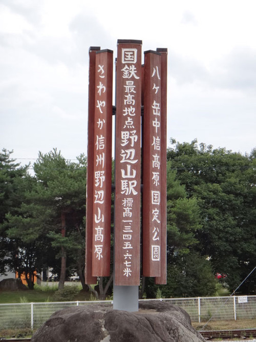 20130831_002