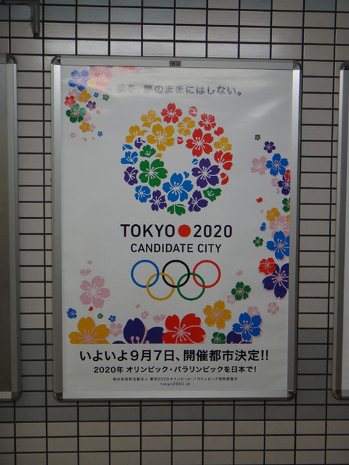 20130906