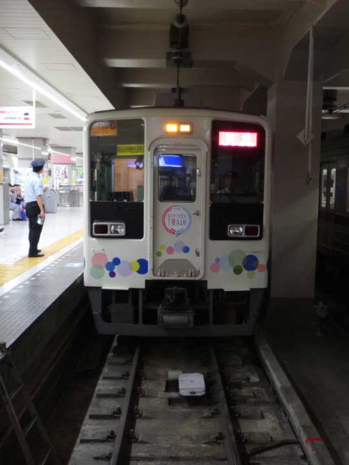 20130923_004