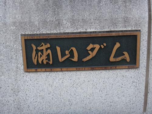 20131004_001