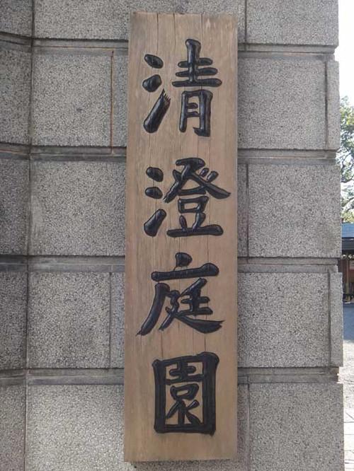 20131220_003