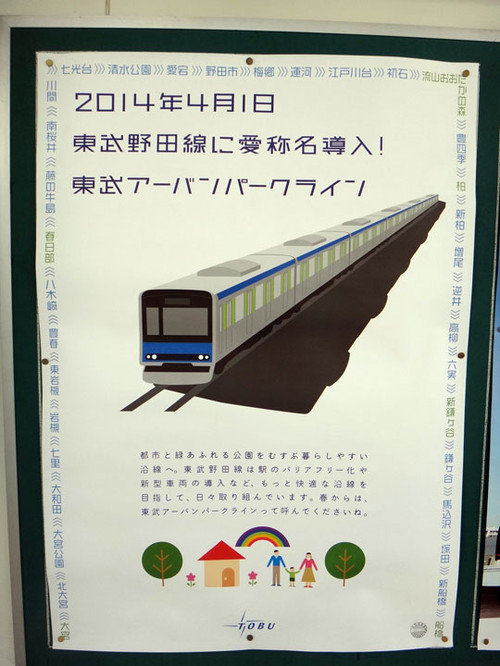20140110