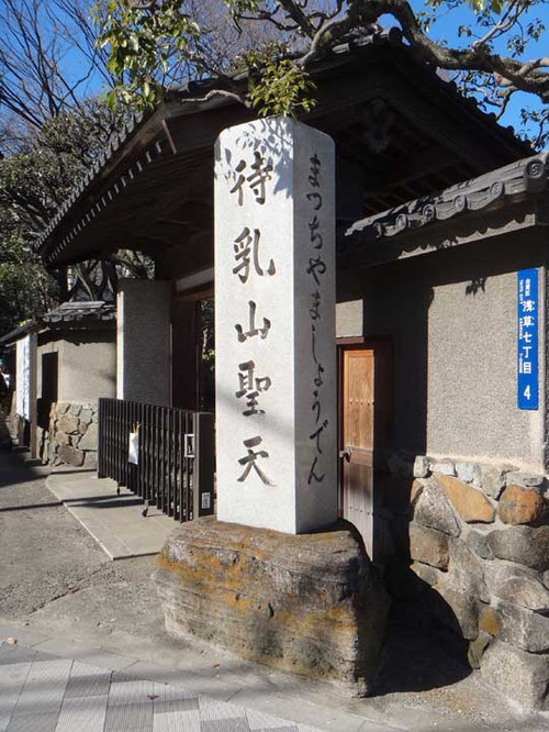 20140130_006