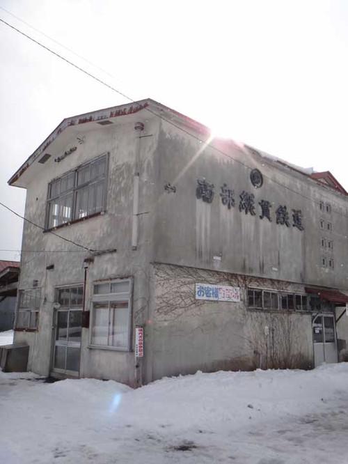 20140205_001