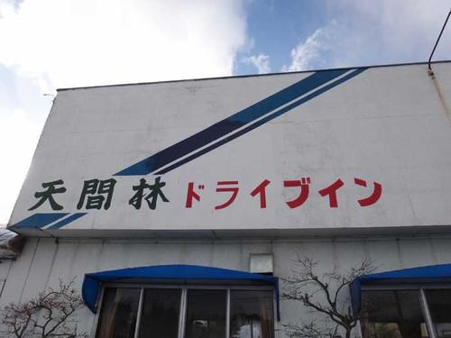 20140206_001