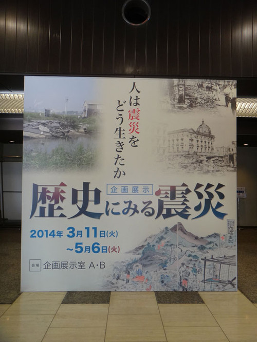 20140322_002
