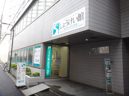 20140615_001
