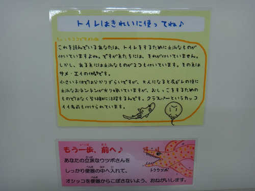 20140704_010