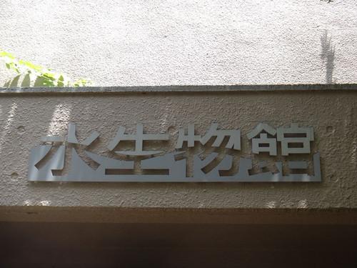 20140727_001