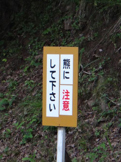 20140801_004