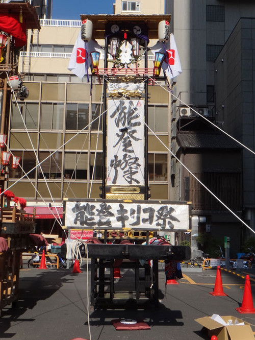 20141101_004