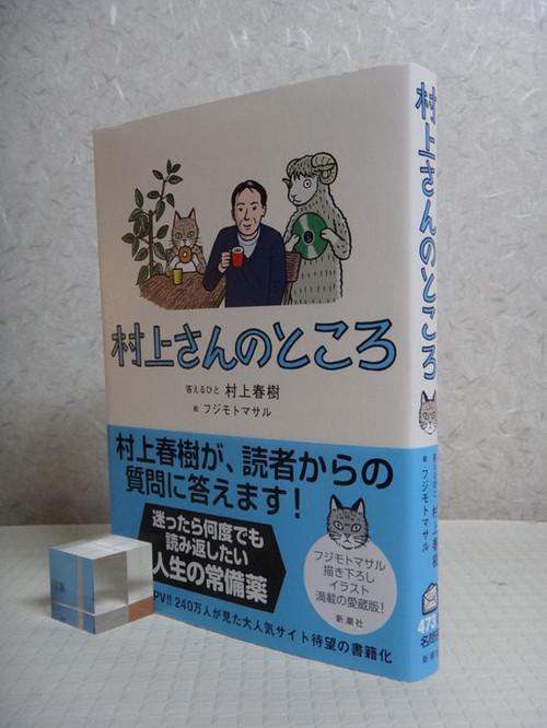 20151225_001