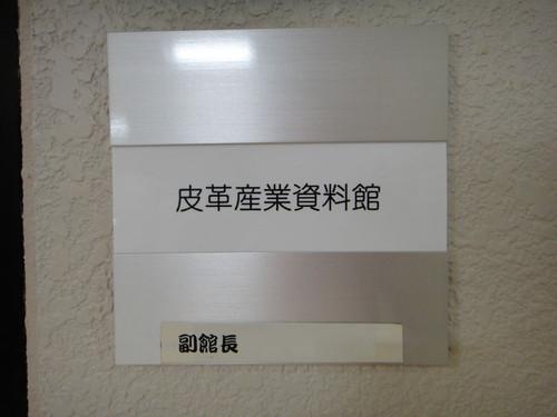 20161024_006