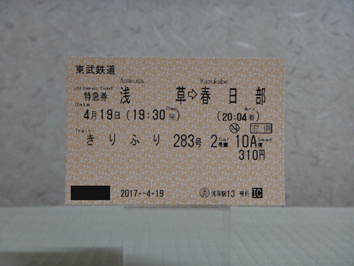 20170428_004