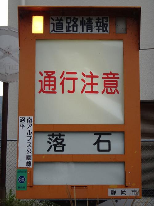20171111_005