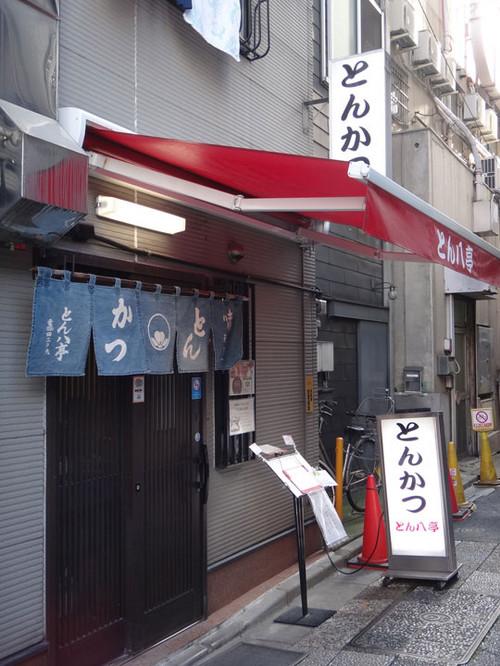 Ton_01