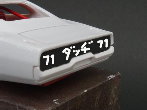 Dodge_33
