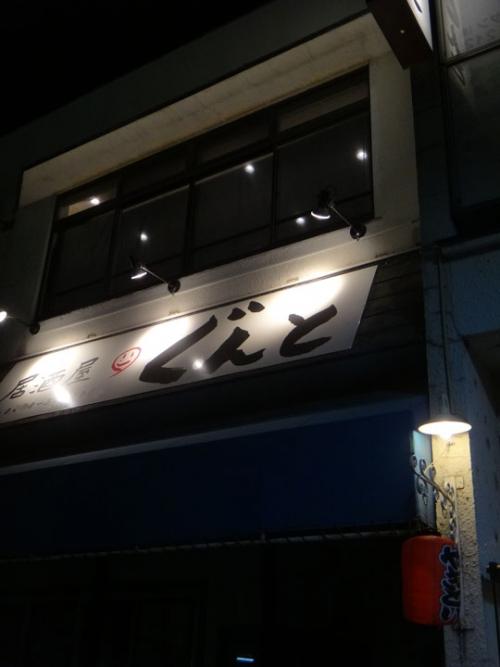 20190625_01_1